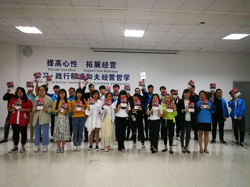 康意成功举办五四青年节沙龙活动
